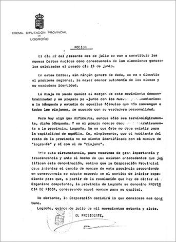PLR Cambio de nombre de la provincia de Logroño